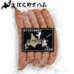 ハム 北海道 肉の山本 ウインナー 荒挽き(125g) / にくやまハム 千歳ラム 自宅用 単品 焼肉 まとめ買い お取り寄せ