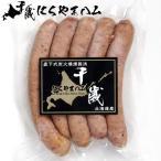 北海道 肉の山本 ウインナー インカのめざめ入り(125g) にくやまハム 千歳ラム 自宅用 単品