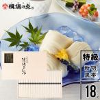 素麺やっぱり揖保乃糸!さっぱりつや麺で夏でも食欲増進!