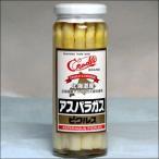 芦笋 - クレードル興農 北海道産 アスパラガスピクルス(甘酢漬)