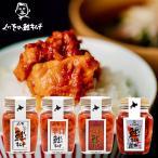 お中元 珍味 くにを 鮭キムチ 1瓶(250g×1本) / 北海道 キムチ おつまみ ピリ辛 鮭 さけ 海鮮珍味 国内製造