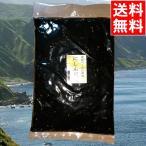 hokkaido-gourmation_yuni-mail-nisinkonbu-500g