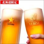 ビール サッポロバラエティセット 20本入り/化粧箱/KCY5DT サッポロビール ギフト 詰め合わせ 飲み比べ