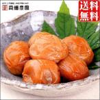 ショッピング梅 ギフト 贈り物 惣菜 岡畑農園 幻の梅(塩分5%)450g 梅干し うめぼし おいしい