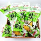 クレードル興農 送料無料 焼きスイートコーン 10本セット(北海道産) / 自宅用 まとめ買い 北海道 食材 野菜 缶詰め 瓶詰 単品 おやつ とうもろこし