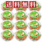 凍らせても美味しい!北海道銘菓 シャーベリアス夕張メロン(21g×18個入り)12個セット+1個おまけ!合計13個