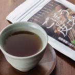ごぼうの皮茶(乾燥ティーバッグタイプ)2g×10袋【北海道産】