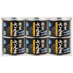 根室さんま はぼまい昆布しょうゆ味 140g×6個セット【ギフトセット】(内容総量190g)
