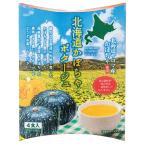 北海道かぼちゃポタージュ 1箱(20g×4袋入り)