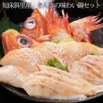キンキのしゃぶしゃぶ 海鮮鍋