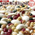 冷凍野菜 国産 北海道 蒸し豆ミックス 250g× 1袋 まめ 冷凍野菜