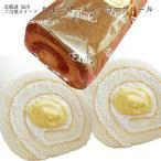 たまごロール ロールケーキ1台 ×2箱 ロールケーキ (ショコラ)1台 洋菓子