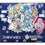 雪ミクじゃがッキー缶バッジ入10枚【雪ミク】【わかさいも本舗】【じゃがっきー】【SNOWMIKU】
