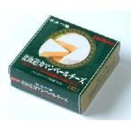 よつ葉北海道カマンベールチーズ 北海道 お土産