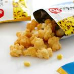 大通公園名物「焼きとうきび」の味をおかきで再現!