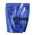 西山製麺 すみれ 醤油ラーメン 222g