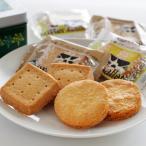町村特選バターのクッキーセット スイーツ お取り寄せ 北海道 お土産