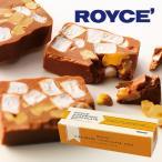 ROYCE' ロイズ クルマロチョコレート ミルク ホワイトデー