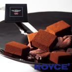 お中元 ロイズ ROYCE 生チョコレートガーナビター スイーツ お取り寄せ