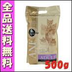 ANF キャットフード タミアダルト 500g