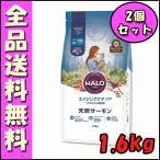 HALO ハロー キャットフード エイジングケア 11+ 天然サーモン 1.6kg ×2個セット E2 ドッグフード エサ 天然素材