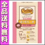 ニュートロ ナチュラルチョイス プレミアムチキン 超小型犬用 成犬用 チキン&玄米 4kg