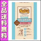 ニュートロ ナチュラルチョイス スペシャルケア 避妊 去勢犬用 超小型犬 小型犬用 成犬用 チキン 玄米 3kg