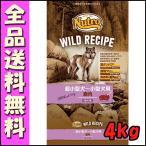 ニュートロ ワイルドレシピ 超小型犬〜小型犬用 成犬用 鹿肉 4kg