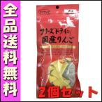ママクック フリーズドライの国産りんご 12g (2個セット)