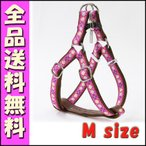 アドメイト アーガイルハーネス(中型犬〜大型犬用) M ピンク