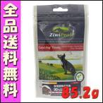 ジウィピーク ZiwiPeak グッドドッグ・トリーツ ベニソン 85.2g