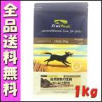 ジウィピーク ZiwiPeak エアドライ・ドッグフード NZグラスフェッド・ビーフ 1kg