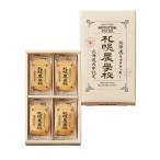 きのとや 北海道ミルククッキー 札幌農学校 12枚入 メーカー包装品(袋付) スイーツ お菓子 北海道 お土産 お取り寄せ ホワイトデー お返し