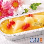 お菓子 スイーツ プリン みれい菓 北海道 お土産 リンゴと桃のカタラーナ 冷凍対象商品 お取り寄せ プレゼント 贈り物 北海道 応援 ギフト ホワイトデー