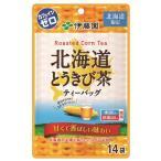 伊藤園 北海道とうきび茶ティーバッグ 14袋入