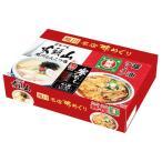 菊水 旭川 名店 味めぐり 4食 セット