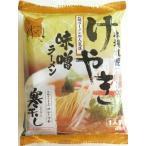 本場札幌にとりのけやき 寒干し味噌ラーメン