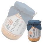 函館あさひ 荒ほぐし鮭明太風味 ポイント消化 お土産 グルメ