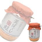 函館あさひ 北海道 お土産 荒ほぐし鮭 お取り寄せ プレゼント 贈り物 北海道 応援 ギフト