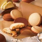 ロイズ チョコクッキーズ[プレーン&ココア] 北海道 お取り寄せ お菓子 お土産 スイーツ ギフト 北海道 応援 ギフト バレンタイン