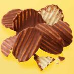 ロイズ ポテトチップチョコレート[オリジナル] 北海道 お取り寄せ お菓子 お土産 スイーツ ギフト 北海道 応援 ギフト ホワイトデー