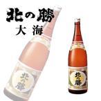 父の日ギフト日本酒 碓氷勝三郎商店 北の勝 大海 1.8L