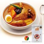 カレー YOSHIMI 北海道 お土産 スープカレー じゃがいもチキン 500g カレー お取り寄せ プレゼント 贈り物 北海道 応援 夏ギフト
