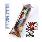 お菓子 北海道 お土産 函館 活いかせんべい お取り寄せ プレゼント 贈り物