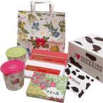 北海道銘菓 六花亭 食べ比べセット いいとこトリ詰め合わせ 紙袋付き 送料込 北海道 プレゼント ハロウィン ギフト お菓子 応援