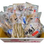 冷凍便  【送料無料】 北海道 一夜干しセット 大 6種類入り ほっけ ニシン カレイ こまい 産地直送 柳浦食品 お取り寄せ ギフト 贈り物
