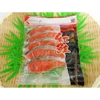 紅鮭切り身(5切れ)