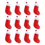 CCINEE クリスマス プレゼント用 靴下 お部屋 や 店舗 の 装飾 にも最適 サンタさん の プレゼント 12枚セット