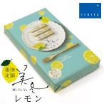 父の日 2021 お土産  お菓子 石屋製菓 期間限定 美冬 レモン6個入り 北海道 ギフト 人気商品