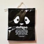 だんぱポートバッグ黒(大)daNpa ( 北海道 お土産 )